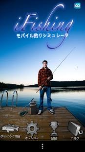 i Fishing Japan