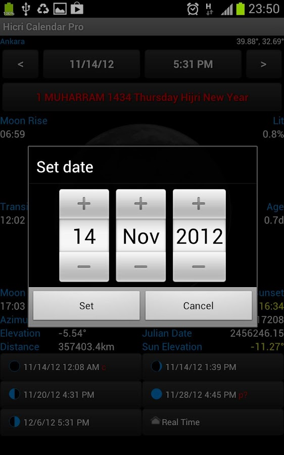 Hijri Calendar Lite - screenshot