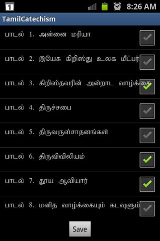 Tamil Catechism Book - screenshot