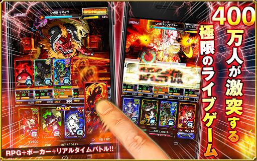 u30c9u30e9u30b4u30f3u30ddu30fcu30abu30fc  gameplay | by HackJr.Pw 9