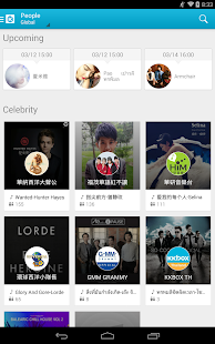 KKBOX - screenshot thumbnail