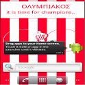 Olympiakos Wallpaper logo