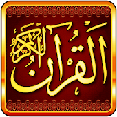 Holy Quran - Audio & Tafasir