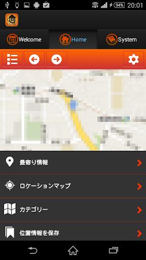 【免費娛樂App】飲むぞ-APP點子