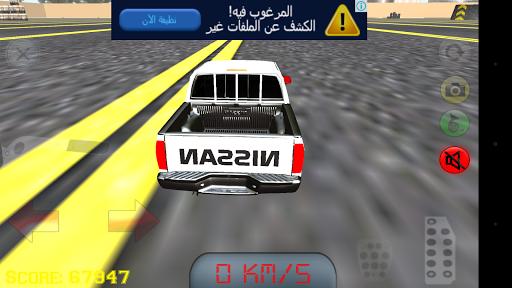 Drift Racing Pro هجولة وتفحيط