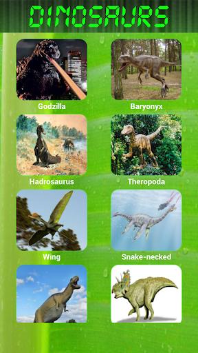 玩免費娛樂APP|下載兒童動物聲音 app不用錢|硬是要APP