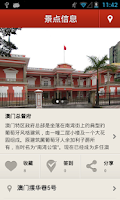Screenshot of 多趣澳门-TouchChina