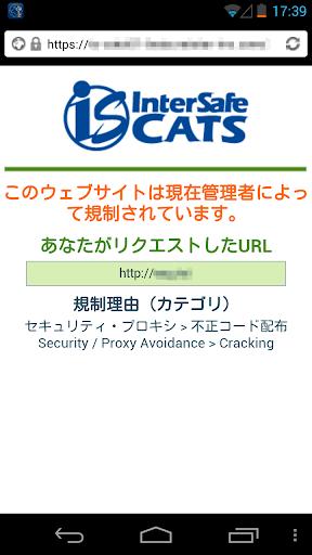 Safe Browser 4.7.0.576 Windows u7528 2