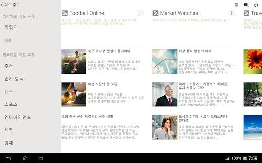 玩免費新聞APP|下載Sony 가 전하는 뉴스 : Socialife News app不用錢|硬是要APP