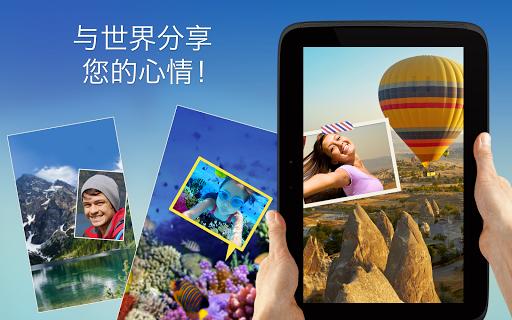 【免費攝影App】phoTWO - 自拍精灵-APP點子