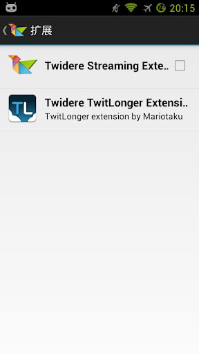 Twidere Streaming Extension