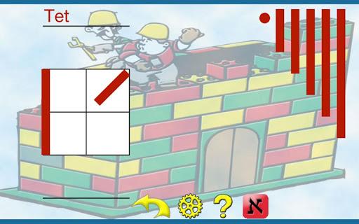 Build Your Alef Bet Free 1.0.3 screenshots 1