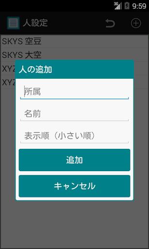 u8b70u4e8bu9332 20141030 Windows u7528 4