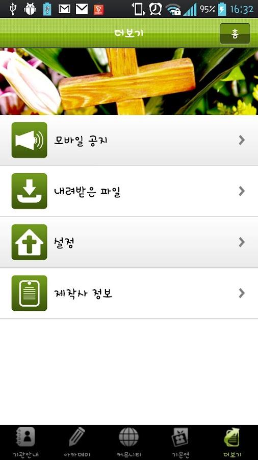 늘노래문화연구소 - screenshot