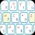 Arabic for keyboard icon