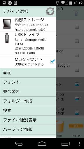 MLUSB Mounter - File Manager 1.50.003 Windows u7528 5