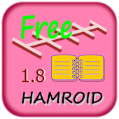 HamroidFree