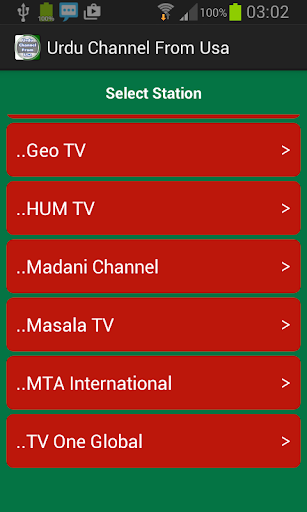 烏爾都語頻道來自美國|玩媒體與影片App免費|玩APPs