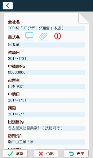 MJSu30efu30fcu30afu30d5u30edu30fc 1.1.1 Windows u7528 2