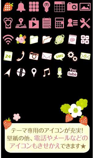 玩免費個人化APP|下載スプリングローズ for[+]HOMEきせかえテーマ app不用錢|硬是要APP