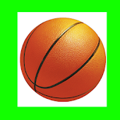 Watch Basketball Live Stream