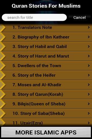 Quran Stories (Islam)- screenshot