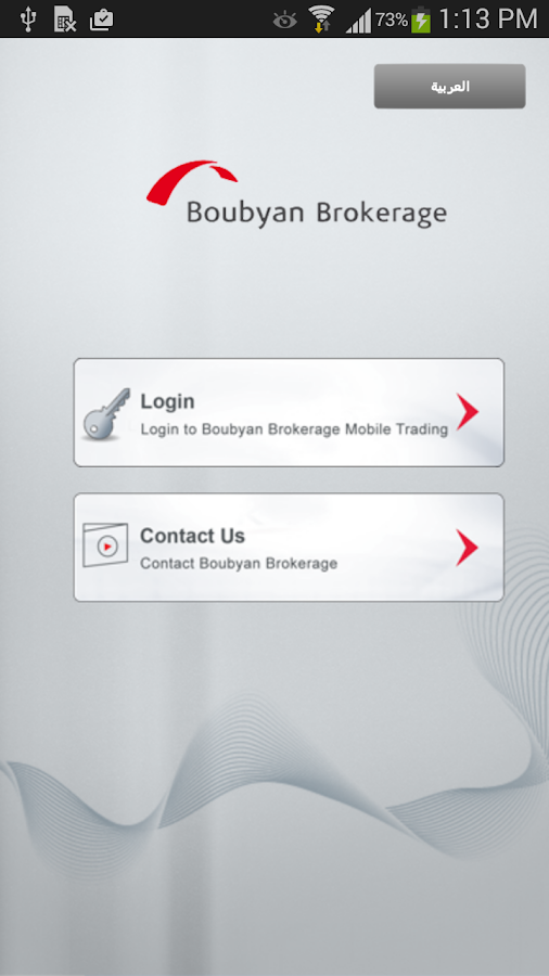 BOUBYAN BROKERAGE- screenshot