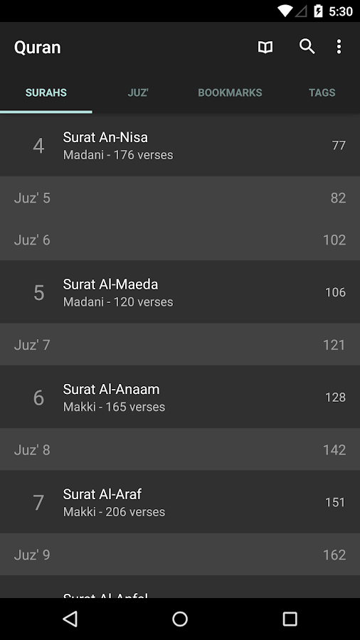 Quran for Android – Capture d'écran