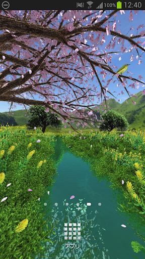 【免費個人化App】Stream Sakura-APP點子