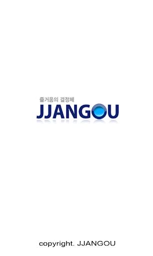 짱공유 JJANG0U