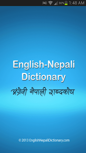 Oxford Dictionary of English T - Android Apps on Google Play