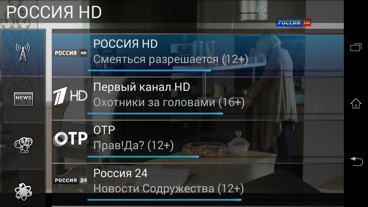 IPTVPORTAL (OLD VERSION) – скриншот