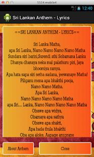 Sri Lankan National Anthem   FREE Android app market