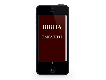 Swahili Bible, Biblia Takatifu - screenshot thumbnail