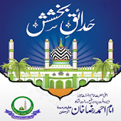 Hadaique E Bakhshish Urdu