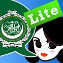 Lingopal Arabic Lite logo
