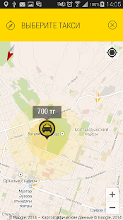 SmartTaxi KZ- screenshot thumbnail
