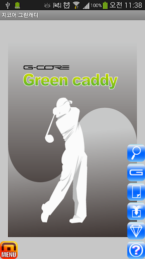 G-CORE Green Caddy Golf World