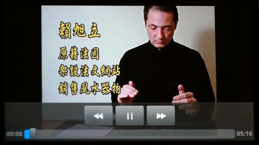 【免費媒體與影片App】臺灣愛-APP點子