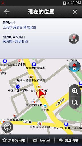 【免費交通運輸App】BringGo China-APP點子