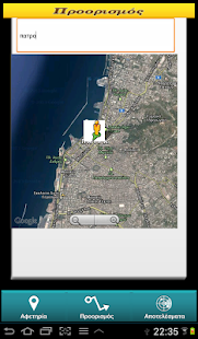 i-taxi.gr- screenshot thumbnail