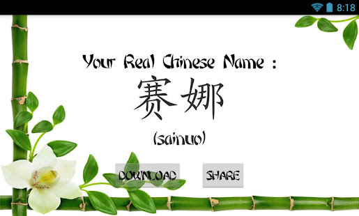My Real Chinese Name Apps On Google Play