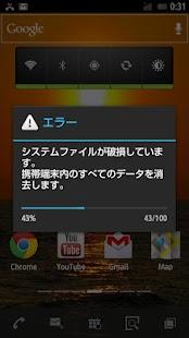 Standby Trapper- screenshot thumbnail