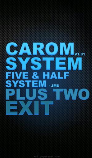 玩教育App|당구 시스템(Carom system)免費|APP試玩