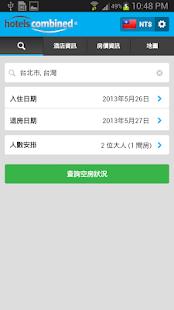 HotelsCombined – 酒店比價 旅遊 App-愛順發玩APP