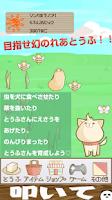 Screenshot of Mr. tofu