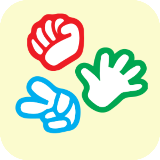 街機App|RPS 迷你遊戲 LOGO-3C達人阿輝的APP
