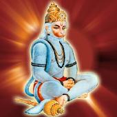 Hanuman Chalisa Hindi free