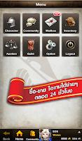 Screenshot of EOS Online