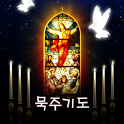 묵주기도 icon